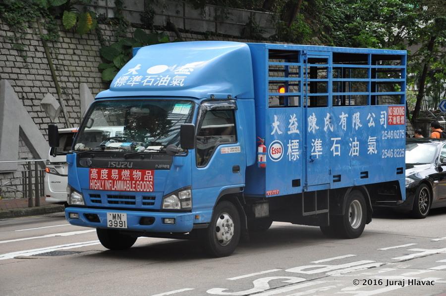 China-Hong-Kong-Hlavac-20161024-00198.JPG