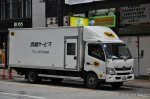 China-Hong-Kong-Hlavac-20161024-00012.JPG