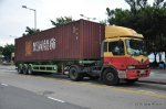 China-Hong-Kong-Hlavac-20161024-00074.JPG