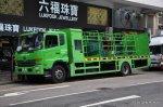 China-Hong-Kong-Hlavac-20161024-00260.JPG
